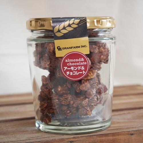 ビスコットシリーズ アーモンド&チョコレート